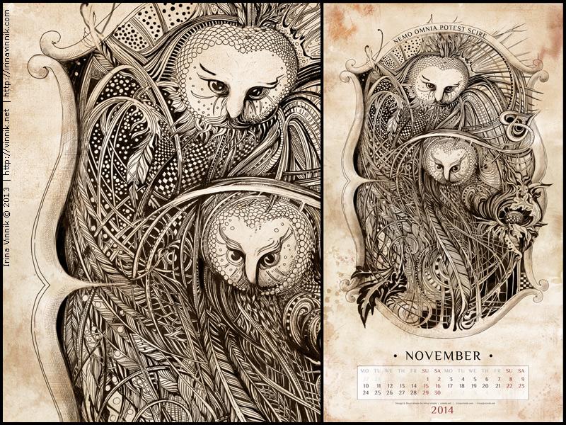 calendar 2014 by irina vinnik